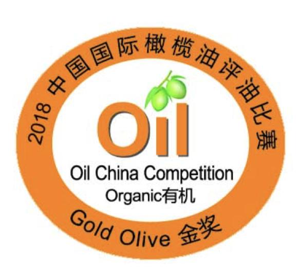 Medalla de Oro China