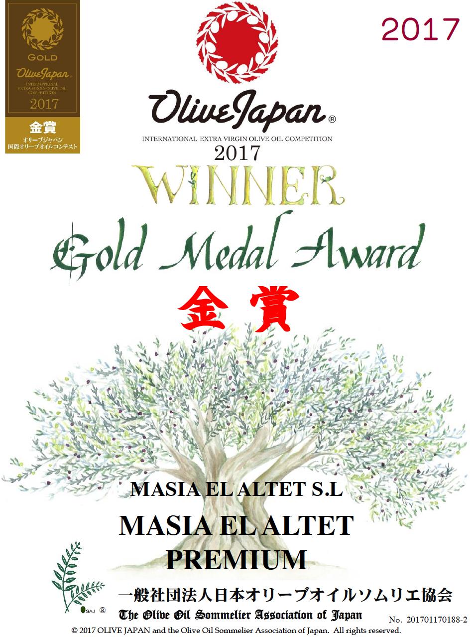 Medalla de Oro Japón
