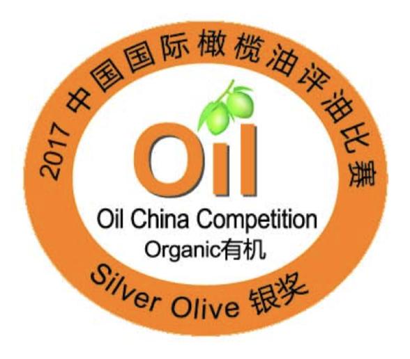 Medalla Plata China