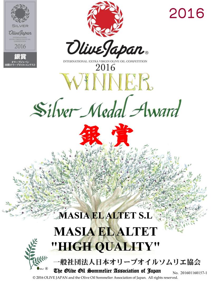 Medalla de Plata Japón